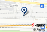 «Сова трактир» на Яндекс карте Москвы