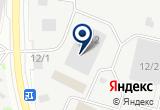 «МОНТАЖКАБЕЛЬ ООО» на Яндекс карте