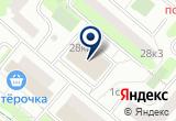 «ИРА-ПРОМ ПРОИЗВОДСТВЕННАЯ ГРУППА» на Яндекс карте