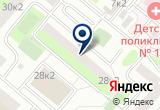 «ПЕРФЕКТУМ, ООО» на Яндекс карте