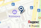 «ЮБИКОН, ООО» на Яндекс карте Москвы