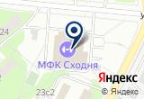 «СХОДНЯ ФОК» на Яндекс карте
