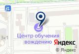 «Энергия вкуса, столовая - Химки» на Яндекс карте Москвы