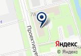 «Полимер-Сервис, ООО» на Яндекс карте