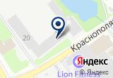 «Мосэлектромаш» на Яндекс карте