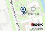 «БРИГ, ООО» на Яндекс карте Москвы