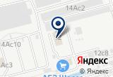 «Шоссе ЗАО» на Яндекс карте Москвы