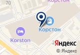 «Кинотеатр Корстон» на Yandex карте