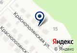 «VENDOR-N ELECTRIC, компания - Другое месторасположение» на Яндекс карте Москвы