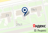 «№ 110 ЦЕЛИТЕЛЬ» на Яндекс карте