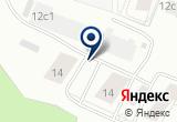 ««Картер-Центр» - продажа навесного оборудования и аксессуаров на авто» на Яндекс карте Москвы