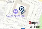««Миксби»» на Яндекс карте Москвы