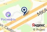 «Передовая клуб, ООО» на Яндекс карте Москвы
