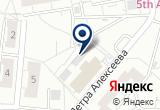 «Центр корпоративной безопасности, ООО» на Яндекс карте Москвы