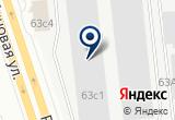«Амела, ООО» на Яндекс карте Москвы