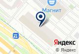 «Рич, транспортная компания» на Яндекс карте Москвы