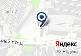 «Звезда дорог, студия автодетейлинга» на Яндекс карте Москвы