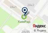 «Люменстар» на Яндекс карте Москвы