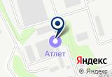 «Ангел, ООО» на Яндекс карте