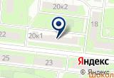 «САРГОНА ФИЛИАЛ» на Яндекс карте