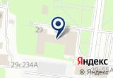 «Янтарная Гроздь, торговая компания» на Яндекс карте Москвы