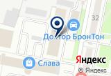 «Мелодия здоровья» на Yandex карте