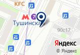 «Subway» на Яндекс карте