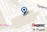 «Tago, компания» на Яндекс карте
