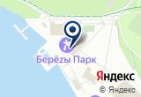 «SuperBeach, пляж-клуб» на Яндекс карте Москвы
