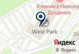 ««Третий Возраст», ООО» на Яндекс карте