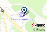 «Нежность, транспортная компания» на Яндекс карте Москвы