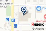 «Belle» на Яндекс карте