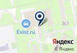 «Rusbal (русбал» на Яндекс карте Москвы