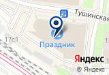 «7D, киноаттракцион» на Яндекс карте Москвы
