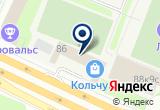 «ЦЕНТРАЛЬНЫЙ СТРЕЛКОВО-СПОРТИВНЫЙ КЛУБ РОСТО» на Яндекс карте