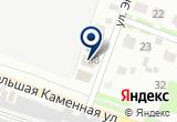 «СК Фаерком» на Yandex карте