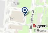 «ЧайКоф групп, кафе-магазин» на Яндекс карте