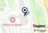 «Термоди, ООО - Одинцово» на Яндекс карте Москвы
