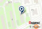 «СЕВЕРНОЕ ТУШИНО ПКИО» на Яндекс карте