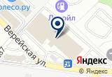 «Этна-в экспресс» на Яндекс карте Москвы