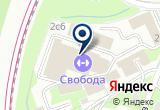 «Гарант-Ресто, ООО» на Яндекс карте