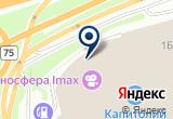 «Киносфера» на Яндекс карте
