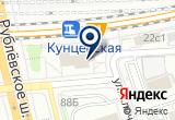 «СетеПро, ООО» на Яндекс карте