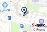 «Дом роллов, магазин японской кухни - Лобня» на Яндекс карте Москвы