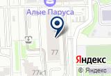 «Сервисный центр  Bosch «Boschhome»» на Яндекс карте Москвы