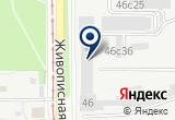«ЖИВОПИСНЫЙ ДЕТСКИЙ ОЗДОРОВИТЕЛЬНЫЙ ЛАГЕРЬ» на Яндекс карте