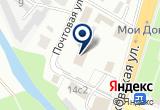 «Агентство недвижимости Класс» на Yandex карте
