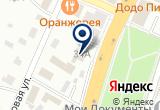«Альта-Чехов» на Yandex карте