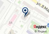 «ЮрКонсалт Менеджмент, ООО - Химки» на Яндекс карте Москвы