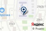 «Детский сад №1023» на Яндекс карте Москвы
